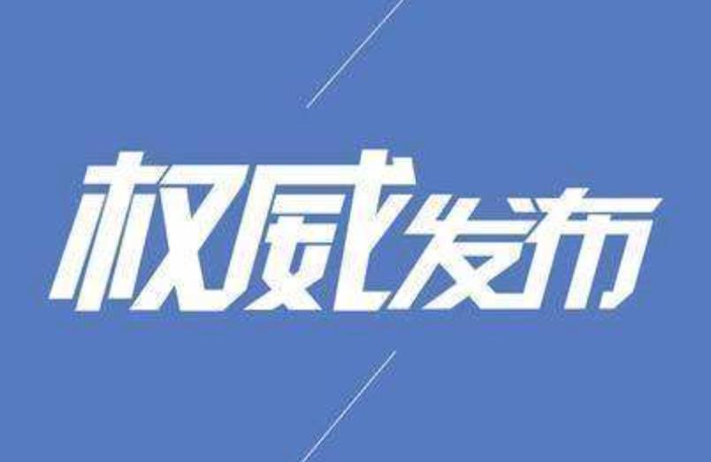 权威发布:青岛滨海学院今年计划招生6400人 省内招4928人
