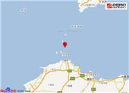 烟台长岛县附近海域发生3.5级左右地震