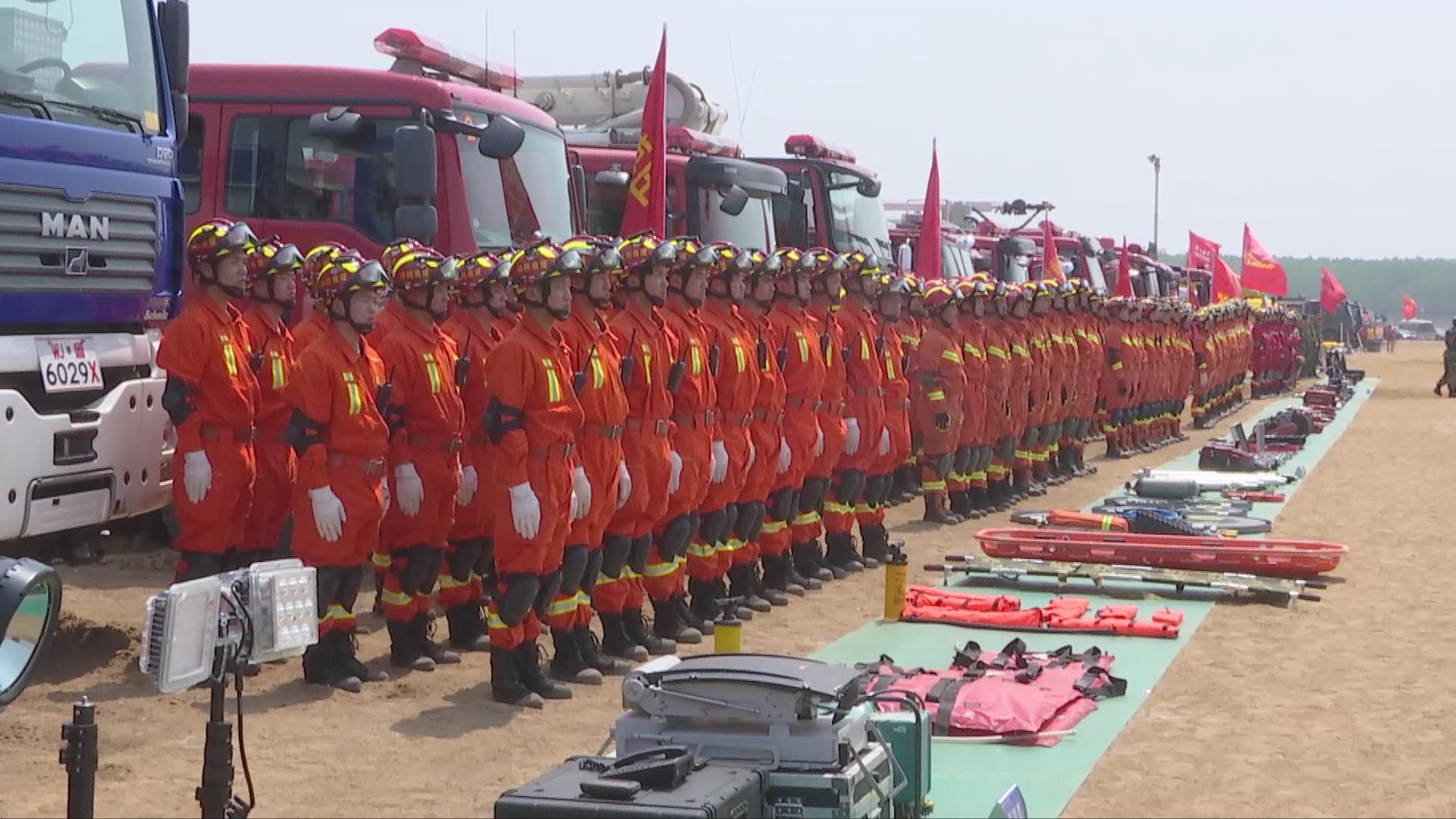 山东省公安消防总队参加全国中部地区跨区域地震救援实战拉动演练誓师大会在济南举行