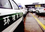 潍坊5月份16家机构上报执法数据 执法记录402起