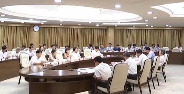 山东省政协党组召开扩大会议传达学习省第十一次党代会精神