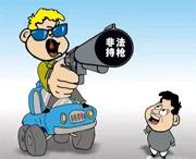 齐河:男子车内猎犬狂吠 交警检查竟私藏枪支
