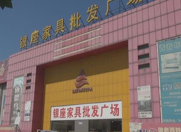济南市民银座家具批发广场买沙发检测不合格遭退货难