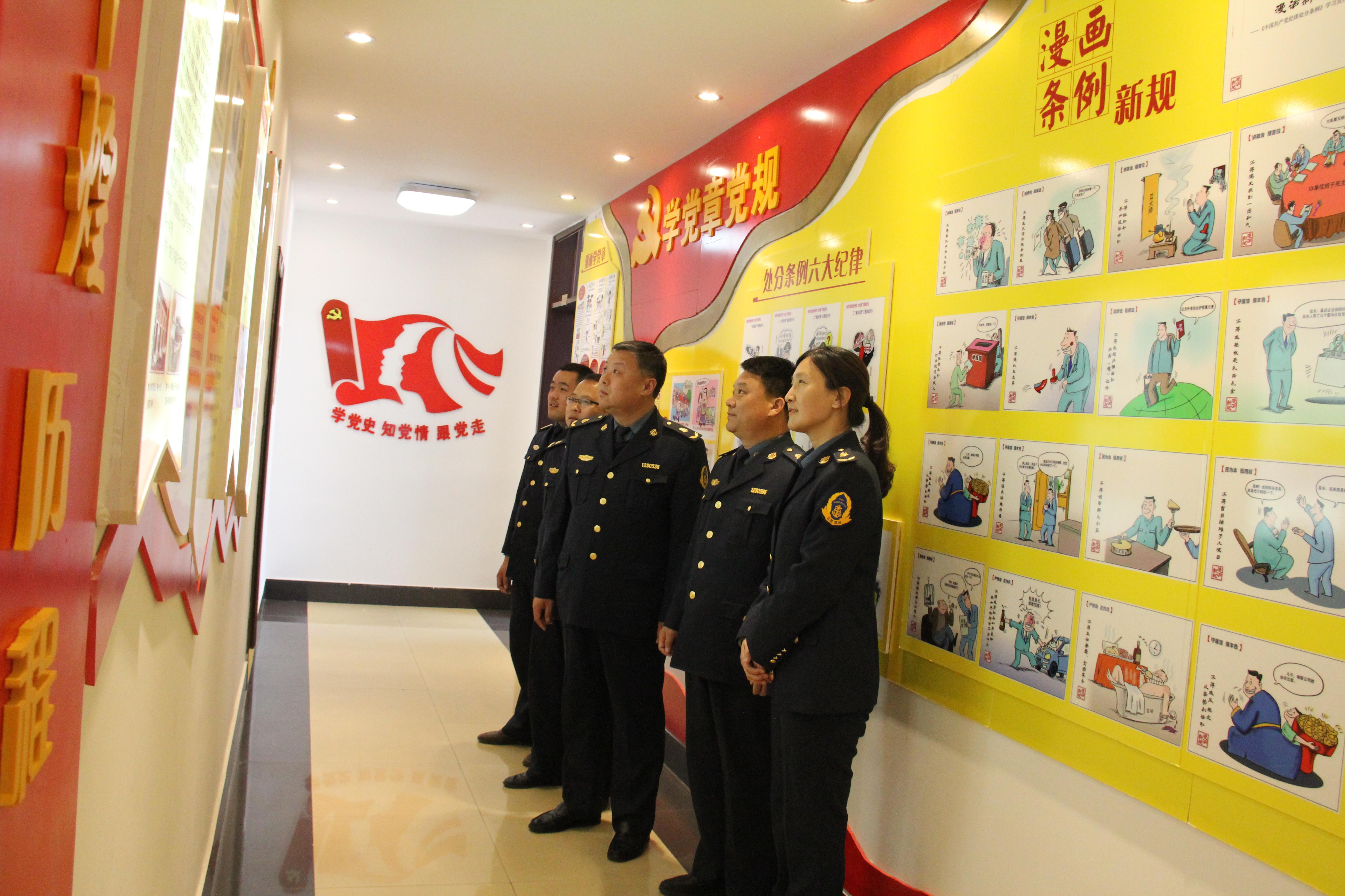 沂水公路党建品牌聚人心 激发活力跨越发展