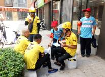 日照:小手拉大手 志愿社团助推创城上台阶