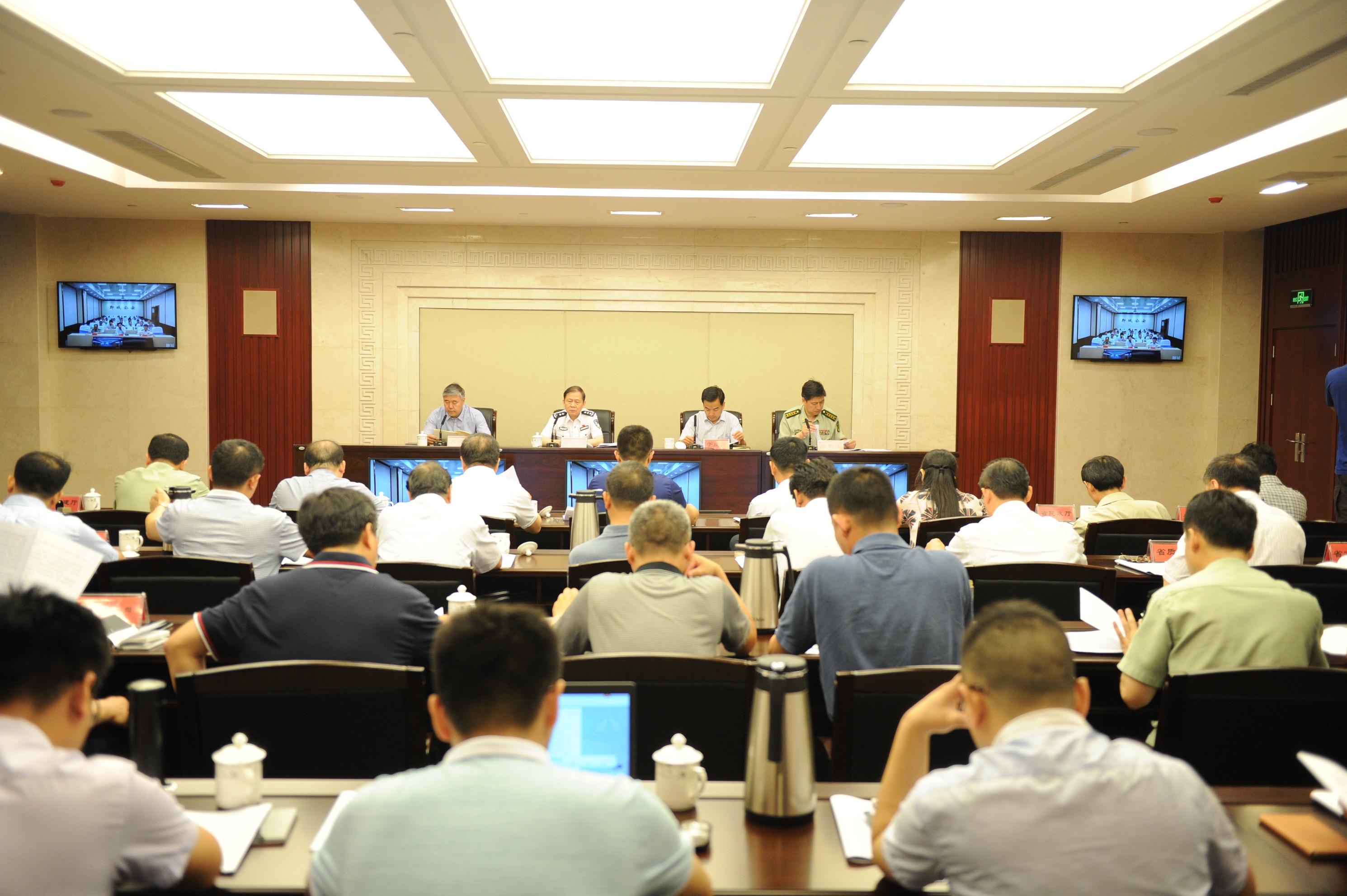 山东全省将开展为期三年电气火灾综合治理行动