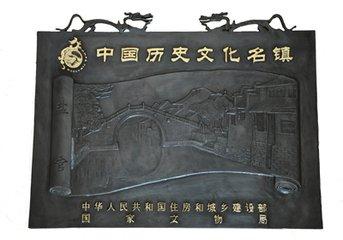 潍坊又有三镇一村获评省级历史文化名镇名村 总数达到17个