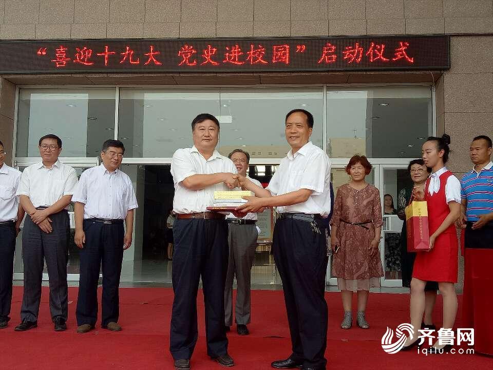 《辉煌的历程》―中国共产党历次代表大会图片展在济南启动_青岛6岁快递男孩