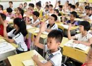 山东今年起小学一年级班额不超45人 初高中一年级不超50人