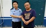 临清:男子使用伪造驾驶证被拘留 罚款4000元扣12分