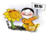 日照五莲县贫困残疾人家庭不出家门当股东