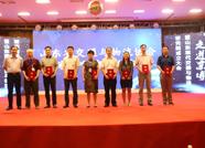 山东现代交通与物流研究院成立大会在滨州举行