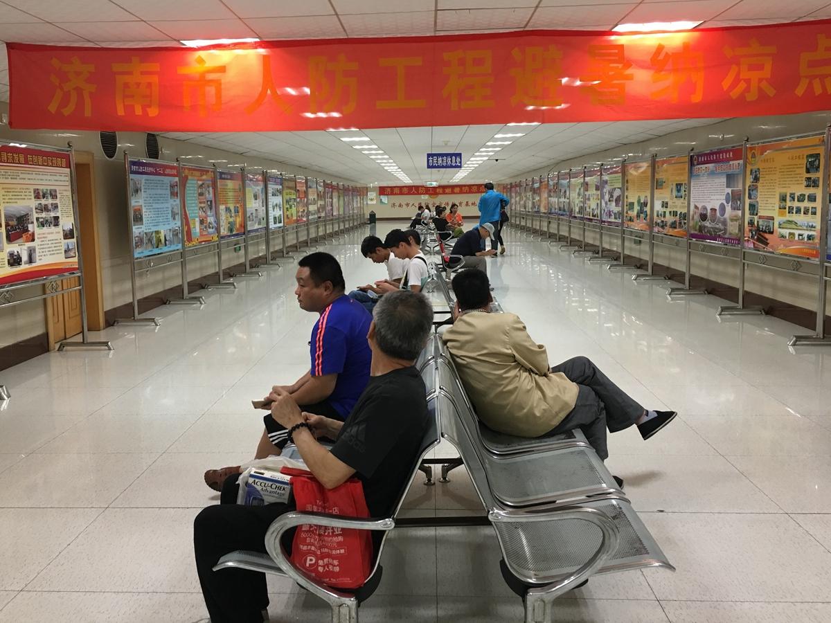 济南开放5处人防避暑纳凉点 可免费观影免费wifi