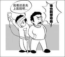 安丘一男子负案潜逃跟随表哥打工 二人双双被拘