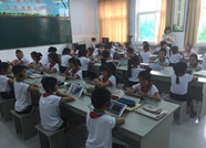 潍坊青州:山里娃足不出校 享受全国优质教育