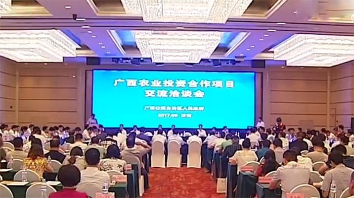 山东动员部署化工产业安全生产转型升级专项行动
