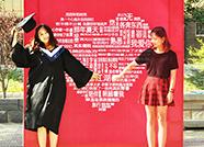 4分钟丨我们毕业啦!德州大学生创意毕业墙合影感恩母校