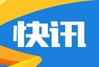 青岛地铁11号线区间隧道内发生事故 3人死亡12人受伤
