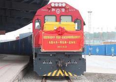 乌鲁木齐-青岛港-孟加拉国海铁联运班列开通