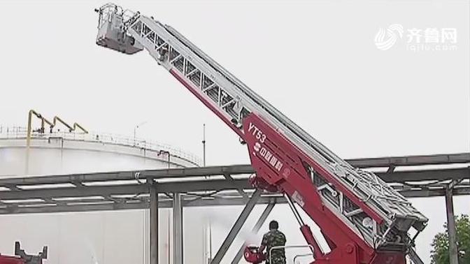 【加快全省化工产业安全生产转型升级】筑牢安全防线 强化应急处置