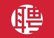 山东省人大常委会《人民权利报》社 《山东人大工作》杂志社招聘工作人员启事