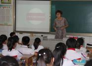 邹平黛溪小学举行家长志愿者进课堂活动