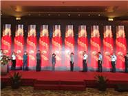 中国制造变中国智造 国内首台高端智能变频拖拉机上市
