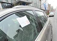 德州男子违法停车被贴条 发朋友圈辱骂警察