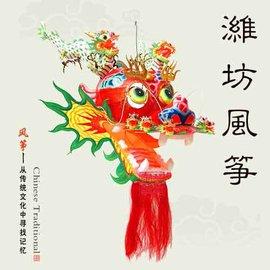 潍坊力争2021年成全国、全省重要区域性文化中心