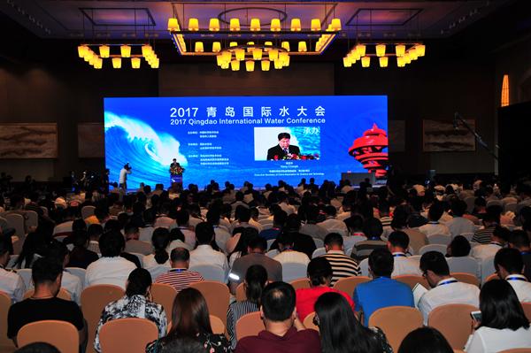 """青岛召开""""国际水大会""""20国专家齐聚探讨水资源保护"""