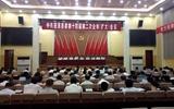 中共冠县县委第十四届第二次全体(扩大)会议举行