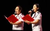 聊城市地税局举行诗·歌诵唱会 庆祝建党96周年