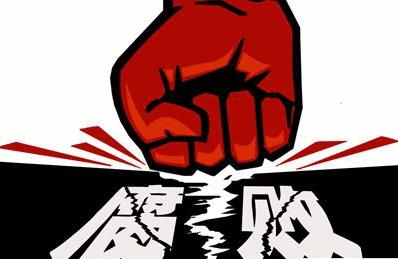 日照市交通运输局原局长崔平严重违纪被开除党籍开除公职