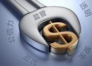 工商银行渤海支行开展风险防控综合整治活动