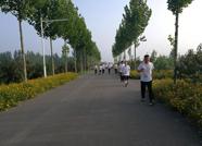 """工商银行博兴支行举行""""我健康、我快乐""""户外健步走活动"""