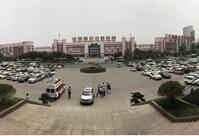 《新旧动能转换山东行》——中国物流之都临沂