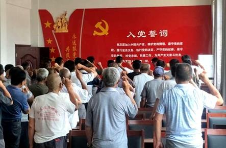 菏泽市委宣传部在帮包村开展庆祝建党96周年主题党员活动