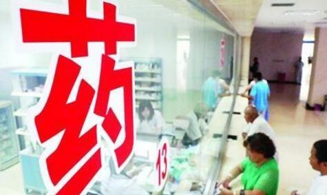 山东构建多种医联体模式 今年实现远程医疗服务县级公立医院全覆盖