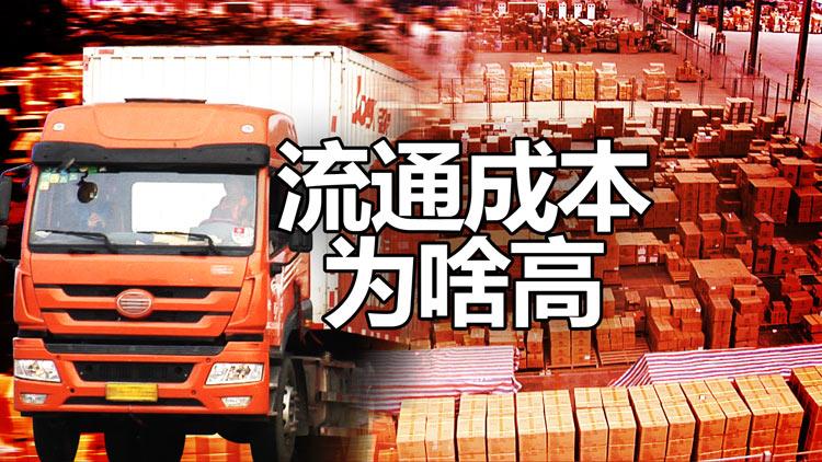 调查:昌乐西瓜卖到济南超市价格翻倍 流通成本为啥高?
