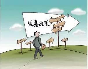青岛生源大中专毕业生求职补贴开始申领 每人500元