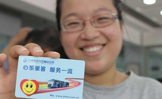 济南市统一银座门店济南公交卡充值点增至156家了(附详细网点)