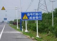 济南这14个路段最危险 路过务必小心(附详细名单)