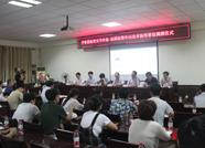 惠民县人民医院加强对外交流与合作 助力卫计事业发展