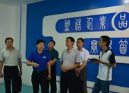 """滨州""""加快新旧动能转换·壮大五大千亿级产业集群""""媒体行活动启动"""