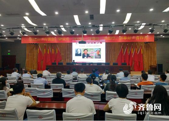 山东交通技师学院邀请杨建中教授作从严治党专题报告