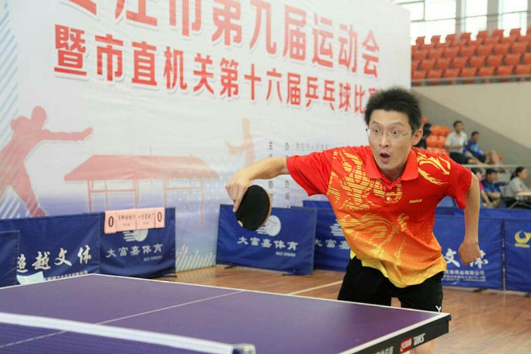 枣庄市九运会乒乓球比赛鸣锣开赛