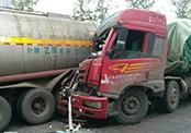 临沂河东成功处置一起危化品运输车辆追尾事故