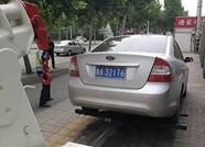 济南警方首曝违停车主实名信息,连续违停将被通报文明办