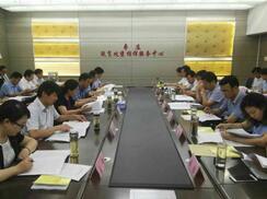 """枣庄市""""百企科技创新大调研 助力新旧动能转换""""动员会议召开"""