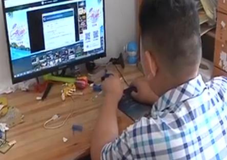 济宁10岁男孩沉迷网游 花掉家长三万打赏网络主播